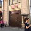 再びサンクトペテルブルク