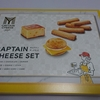 MY CAPTAIN CHEESE TOKYO マイキャプテンチーズセットを食べた