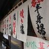 日本基準とIFRSの「のれん」の会計処理を分かりやすく比較・解説