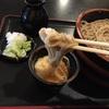信州では外回り中にお蕎麦で昼食を頂く事も多い