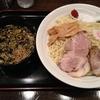 麺屋 大志