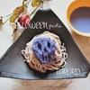 【レシピ】スカル骸骨の怖いパスタ*簡単ハロウィン料理*紫キャベツ*