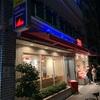 大阪🇯🇵551蓬莱レストラン