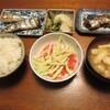 焼き魚(秋刀魚)