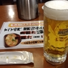 ピアbandaiの港食堂口コミ。お刺身定食と生ビール風味爽快にしてを注文