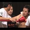 2007年4月12日 ダイエット効果を狙って通ったキックボクシングジムでの話。