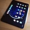 ぬるいお絵描き目的で「iPad Pro 11インチ」を使ってみた感想