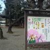 セローの初乗り・靖国神社へ初詣  4