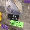 大好評ウィークリ―課題!!