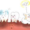 歯槽膿漏!~おすすめの「植物を用いた療法」とは!