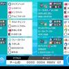 【剣盾S15使用構築】蒼竜、強かにつき【最終29位  2107】