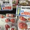 メキシカンからみた日本の果物