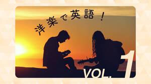 英語学習にぴったり!おすすめミュージカル映画3選と歌い方解説