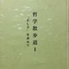 「コミックマーケット 91」出展のお知らせ。