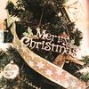 サンタさん必見 子供が欲しがるクリスマスプレゼント ランキングまとめ 2020年最新版