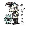 【ブログ休み】あなたヤギね!