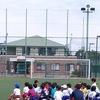 三菱養和サッカースクールに通いたい!