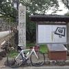 篠山へのロングライド