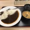 ワンコインランチ(松屋)
