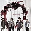 【和訳】Forever Young / [ALEXANDROS] 『Me No Do Karate』「歌詞」