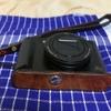 黒い森のケーキと、カメラの手作りカバー。