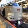 【日本唯一】寝台特急サンライズ号に乗ってみた!