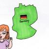 世界の不思議~ドイツ~