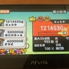 01/08 太鼓の達人ぽ~たぶるDX