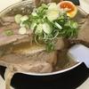 青森 麺雅(再再訪)