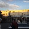 足立区竹ノ塚駅東口が私の東京生活の始まりだったけど、畑があって驚いたよ