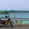 中国地方一周の旅3日目 バイク一人旅~ありがとう角島~