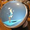 半球面型ディスプレイを用いた疑似3Dディスプレイの作り方