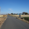 三ノ耕地遺跡 埼玉県比企郡吉見町久米田
