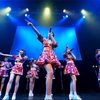 藤木愛|アキシブProject 224本目LIVE(2021/03/03)