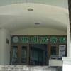 【ド短期留学】社会人だけど韓国の大学語学堂で個人留学体験してきました体験記
