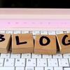 ブログっていいよ。