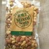 カルディの「素焼きミックスナッツ」は食塩・油不使用!健康・美容におすすめナッツ♪