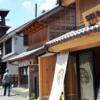 小江戸川越にオープンしたスターバックスコーヒーの「時の鐘つき通り店」に行ってきました。