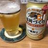 ビール事情