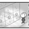 【4コマ漫画】タイトル「可愛いわんちゃん」