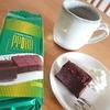 【レポ】魅力的な美味しさラグノオ「ポロショコラ」【コーヒーと合うお菓子】