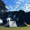 キャンプレポ:表浜ほうべの森キャンプ場(2017年10月)