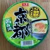 『大黒のご当地太麺系   京都 鶏白湯』京都の鶏白湯ラーメンをカップ麺で。