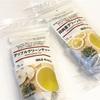 緑茶×フルーツの新シリーズ♪アップル&日向夏グリーンティー(無印良品)