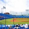 愛媛国体野球 組み合わせ表2017 日程もこちらからどうぞ!