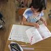 3年生:国語 辞書で意味調べ