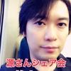 3/20(月・祝)源さんの【フリーランスな生き方】ビジネスシェア会 in 大阪!!!!