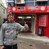 餃子を求めて走る!第4回餃子マラニック(2)代々木上原→西永福「土鍋・餃子専門店」