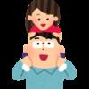 パパの育休は30日! 育休【16日目】ぱんまんパパ絶好調!