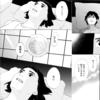 『東京タラレバ娘』7巻は、「普通に収まる」事の難しさを教えてくれた。